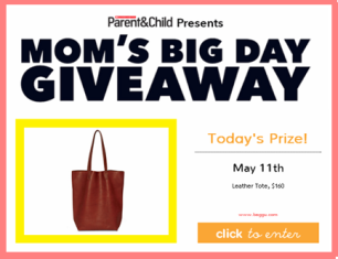 Scholastic –  Win a new prize from jewelry to cookware every day from now through June 8 , 2015!