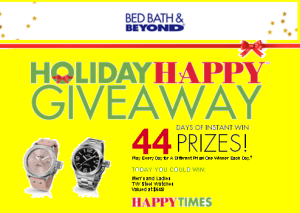 Bed Bath & Beyond – Win A $5,000 Bed Bath & Beyond Shopping Spree and more prizes by December 23, 2015