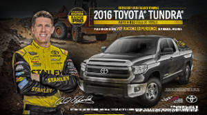 Stanley Black & Decker – Win 2016 Model Year Toyota Tundra SR5 Double Cab equipped with 5.7L V8 and Premium package valued at $39,950 by January 31, 2016