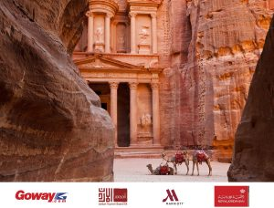 AFAR The Experiential Travel Guide – Discover Jordan – Win a trip for 2 to Jordan valued at $4,500