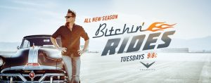 Discovery Communications – Velocity's Bitchin' Rides – Win a trip for 2 to Barrett-Jackson Auction in Scottsdale, Arizona OR other minor prizes