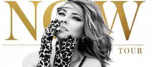 "Ellen Tube – Win a Pair of Tickets to Shania Twain's 2018 ""Now"" Tour"