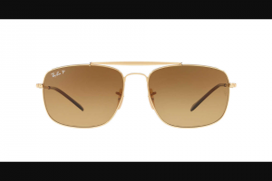EXTRATV – Pair Of Colonel Ray-Bans From Sunglass Hut Sweepstakes