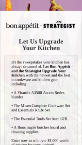 New York Magazine – Let The Strategist And Bon Appetit Upgrade You Sweepstakes