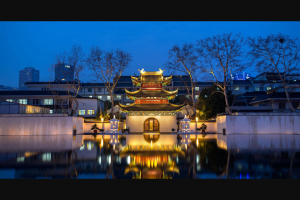 Nanjing, China Trip Sweepstakes – Win A4night Trip For Two To Nanjing, China