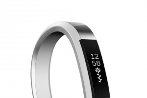 EXTRATV – Fitbit Alta Tracker Sweepstakes