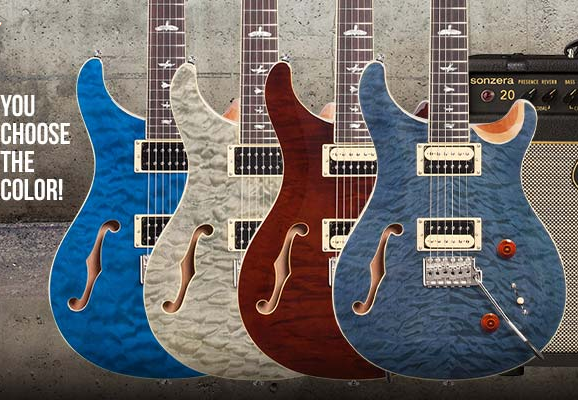 American Musical Supply – March Giveaway – Win a PRS g