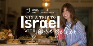 Jewish National Fund – Win a travel prize package for 2 to Israel