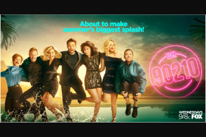 Popsugar – Must Have X Bh90210 Giveaway – Win one POPSUGAR Must Have BH90210 Box