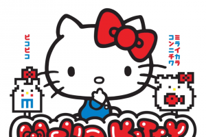 "Sanrio Hello Kitty – 1974 To Forever – Win two tickets to attend the ""Friends Around the World Tour"" event at 555 N Spring Street in Los Angeles"