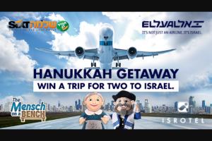 El Al Israel Airlines – Facebook Matmid 2019 Contest  Hanukkah Getaway Sweepstakes