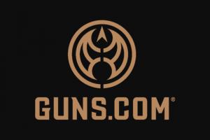 Gunscom – Atv Giveaway – Win is one TRACKER 570 ATV BASE MODEL