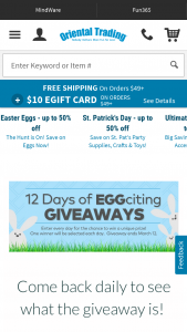 Oriental Trading Company – 12 Days Of Easter Giveaways Sweepstakes