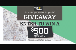 Tub O' Towels – Game Day Giveaway Sweepstakes