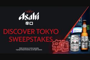 Asahi Beer USA – Tokyo – Win Max